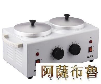 蠟療機 110V~240V蠟療機蠟機用蠟療爐蠟泥加熱鍋泥膜泥膏加熱機雙鍋 【居家家】
