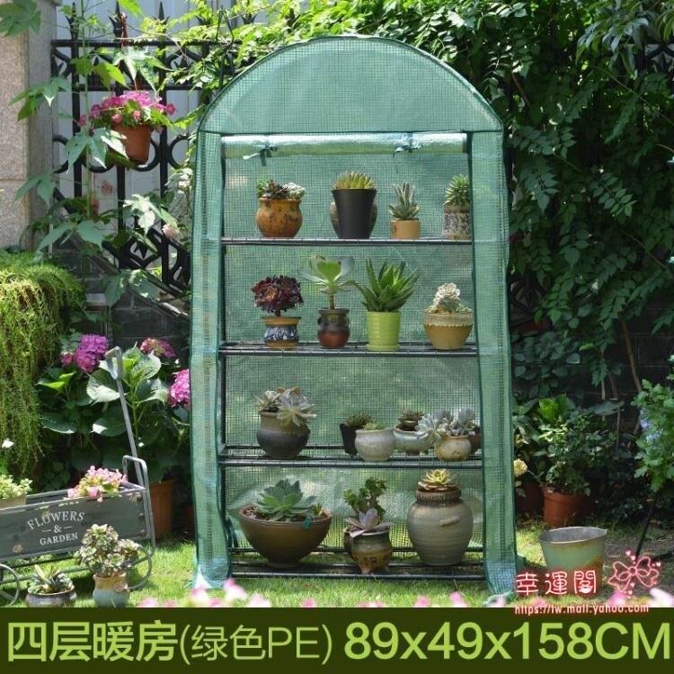 遮陽網 多肉植物遮陽網綠植盆栽花卉防雨溫室暖房棚花房花架花園生活T