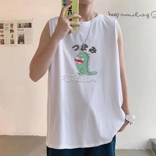 夏季透氣背心男百搭無袖卡通韓版潮流運動寬鬆T恤上衣圓領打底衫 快速出貨