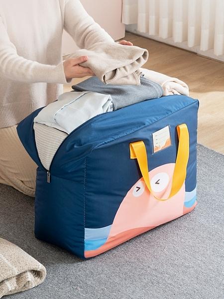 【超取399免運】棉被收納袋 (大號) 幼稚園手提棉被袋 打包袋 行李袋 (顏色隨機出貨)