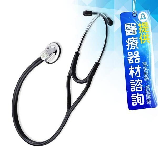 來而康 心臟科 Spirit 精國聽診器 CK-715PF 單面聽診器