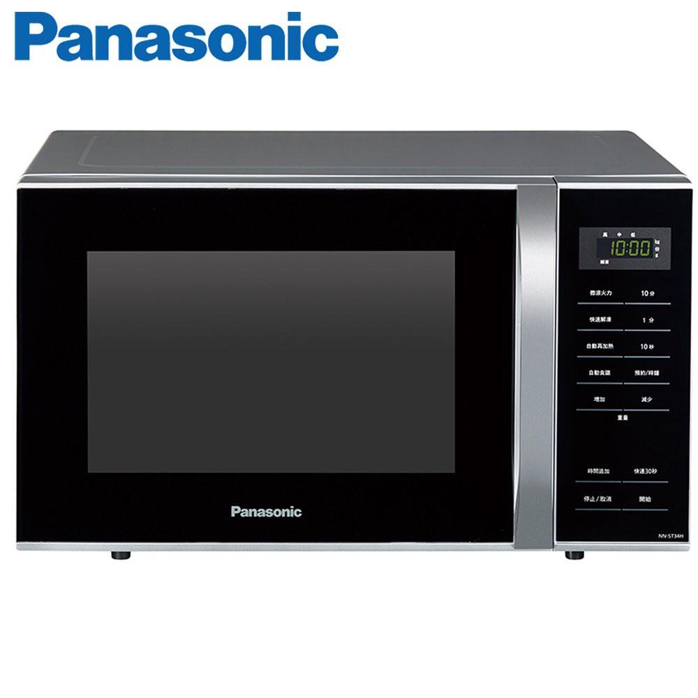 Panasonic國際牌 25L微電腦微波爐 NN-ST34H