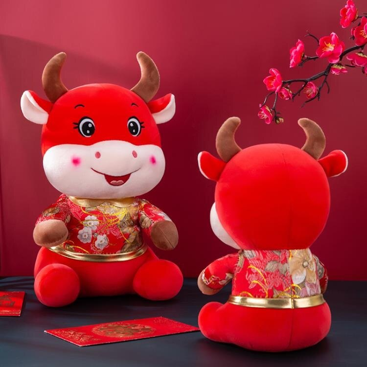 牛玩偶 牛年吉祥物公仔生肖牛毛絨玩具小牛玩偶唐裝牛布娃娃新年禮品定制