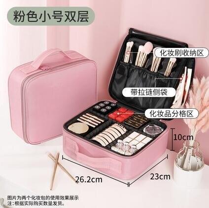 化妝包 大容量化妝包女便攜旅行化妝品收納包2021新款超火專業師手提箱盒