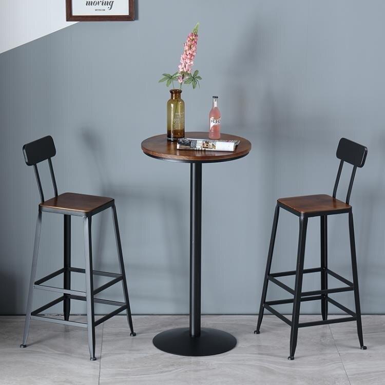 吧檯椅 北歐實木吧臺椅現代簡約鐵藝酒吧椅子高腳凳家用創意桌椅靠背吧凳