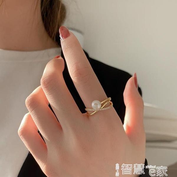 戒指 網紅淡水珍珠戒指女ins潮超仙時尚個性食指戒輕奢小眾設計感指環 【99免運】