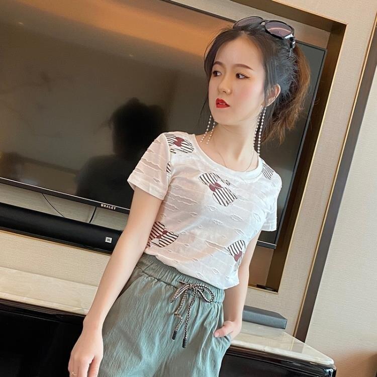 小碼上衣 145cm矮小個子短袖T恤女 150cm小碼XXS白色上衣體恤