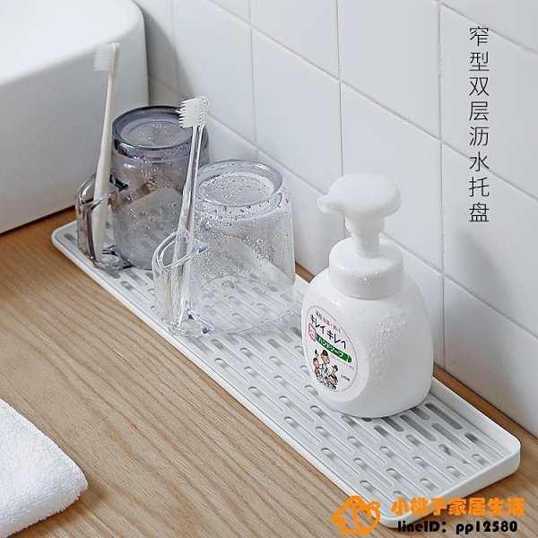 日式雙層瀝水托盤塑料茶杯架洗漱臺面廚房水槽瀝水架超級品牌【桃子居家】