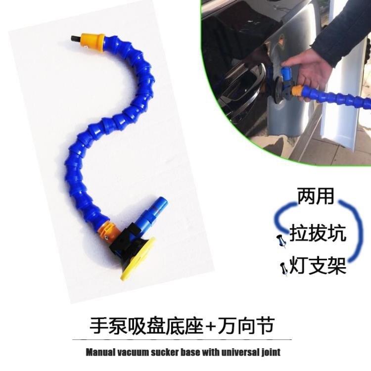 【八折】汽車凹陷修復工具手泵吸盤拉拔器拉拔坑吸盤萬向節手壓泵拔坑工具 mks