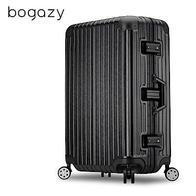 Bogazy 綠野迷蹤 26吋鋁框新型力學V槽拉絲行李箱(太空黑)