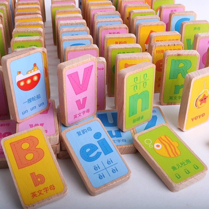多米諾骨牌 木玩世家木製多米諾骨牌兒童益智數字漢字智力玩具學生認字積木『XY17444』