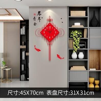 掛鐘 中國結中國風鐘表掛鐘客廳家用時尚現代裝飾中式創意大氣時鐘掛表