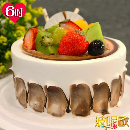 【母親節預購 波呢歐】醇香巧克力雙餡藍莓布丁夾心水果鮮奶蛋糕(6吋)