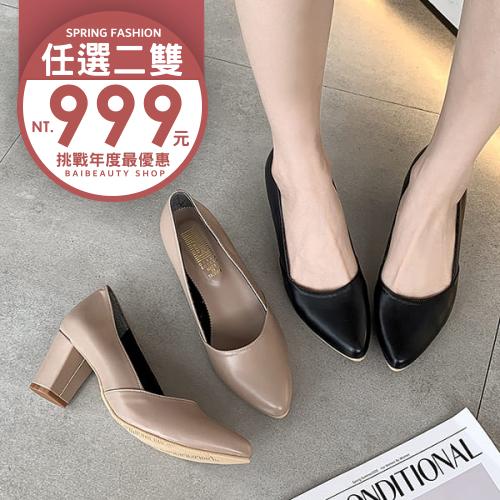 粗跟鞋.MIT百搭極簡素面皮革高跟尖頭包鞋.白鳥麗子