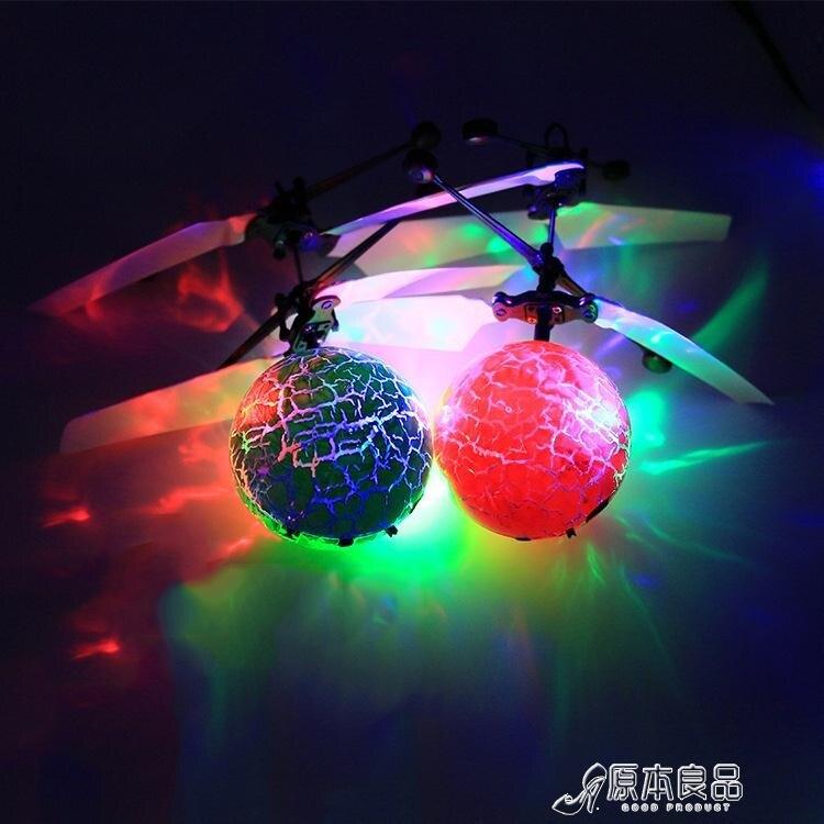 飛行球 抖音同款玩具飛天小魔球懸浮魔幻智能飛行球水晶球玩具義烏貨源