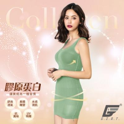 GIAT台灣製200D海藻胜肽膠原潤肌塑型內搭衣(背心款)-古綠