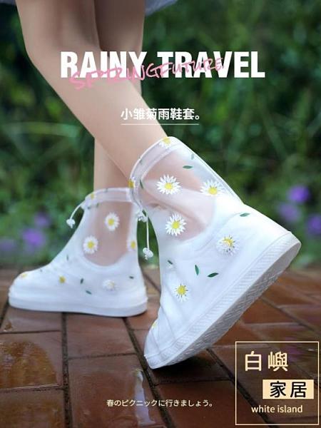 雨鞋女加厚耐磨防滑雨鞋套學生透明硅膠水鞋兒童雨靴套【白嶼家居】