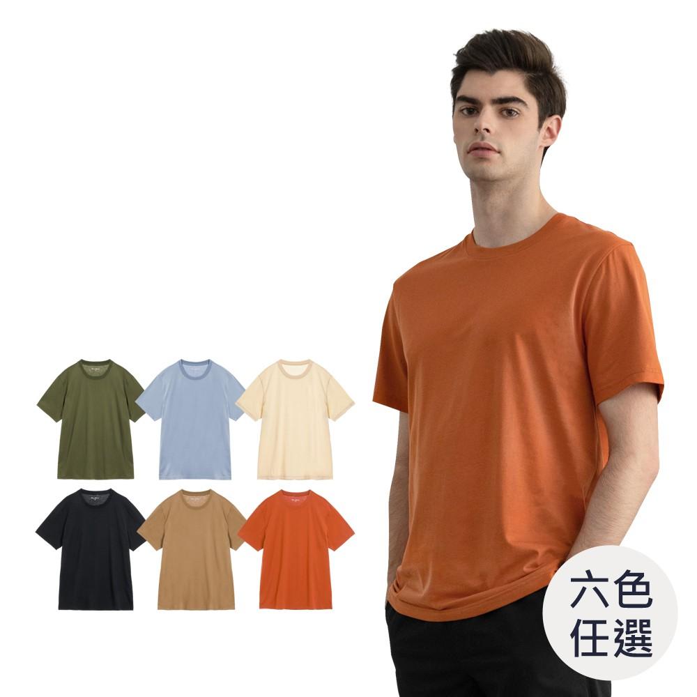 GIORDANO 男裝素色修身圓領短袖T恤 (六色任選) 13021013