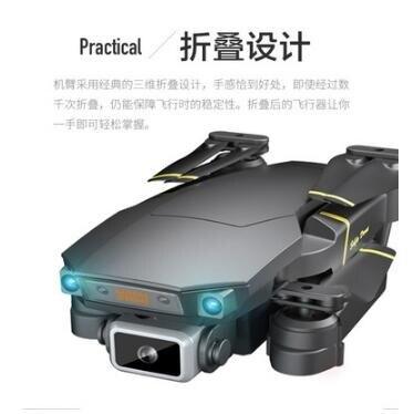 航拍器 GPS無人機航拍器高清6K專業防抖智能避障飛行器婚慶旅拍遙控飛機