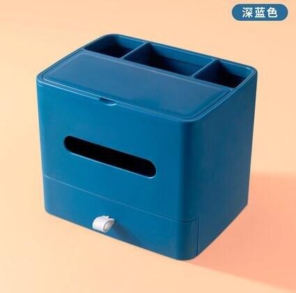 面紙盒 多功能紙巾盒抽紙收納盒創意紙抽客廳茶幾遙控器餐巾紙盒輕奢家用