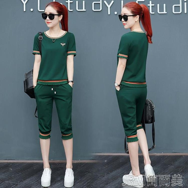 休閒套裝夏季新款休閒套裝女韓版寬鬆短袖七分褲時尚跑步運動服兩件套 快速出貨