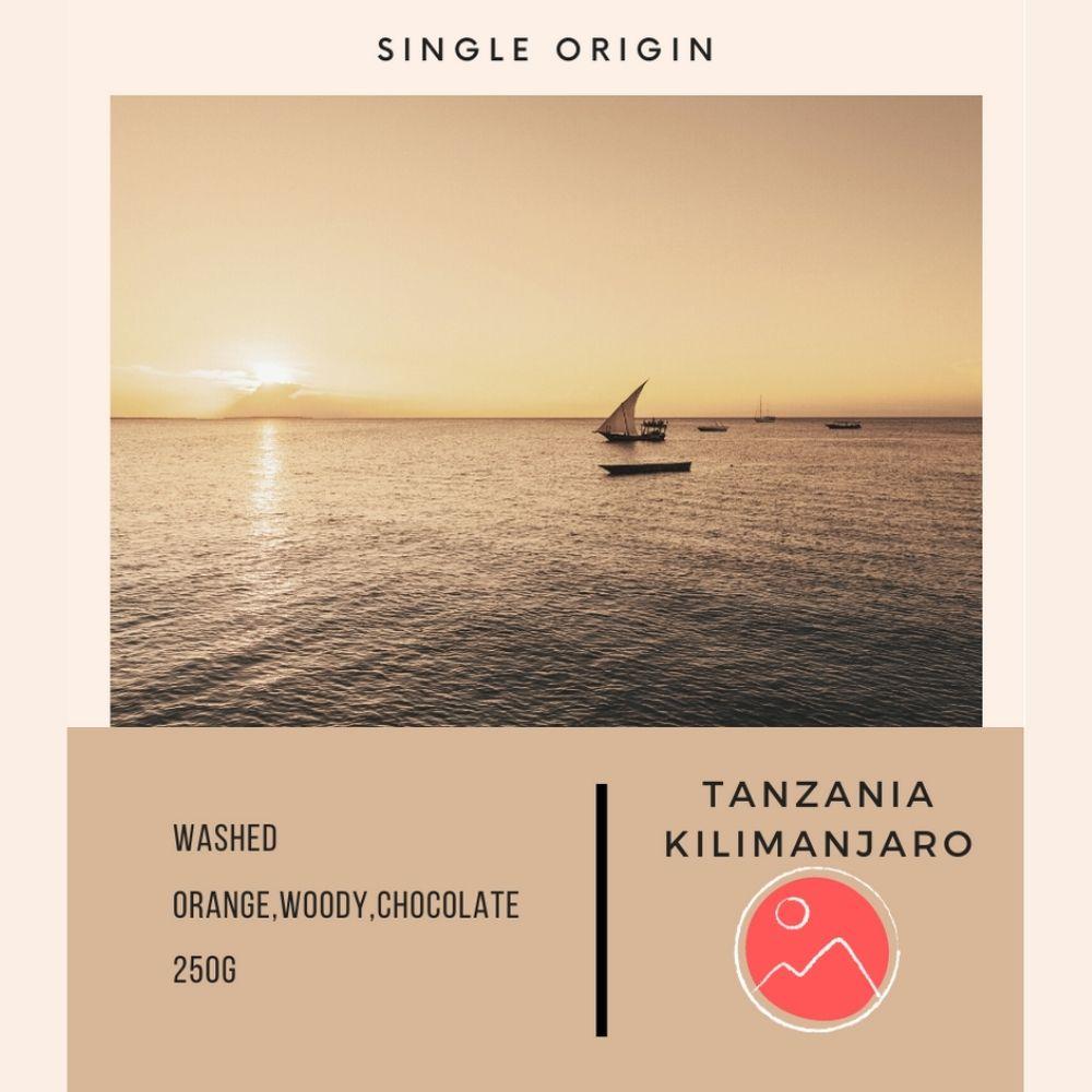 單品系列-吉利馬札羅咖啡豆 250g 少量接單現烘