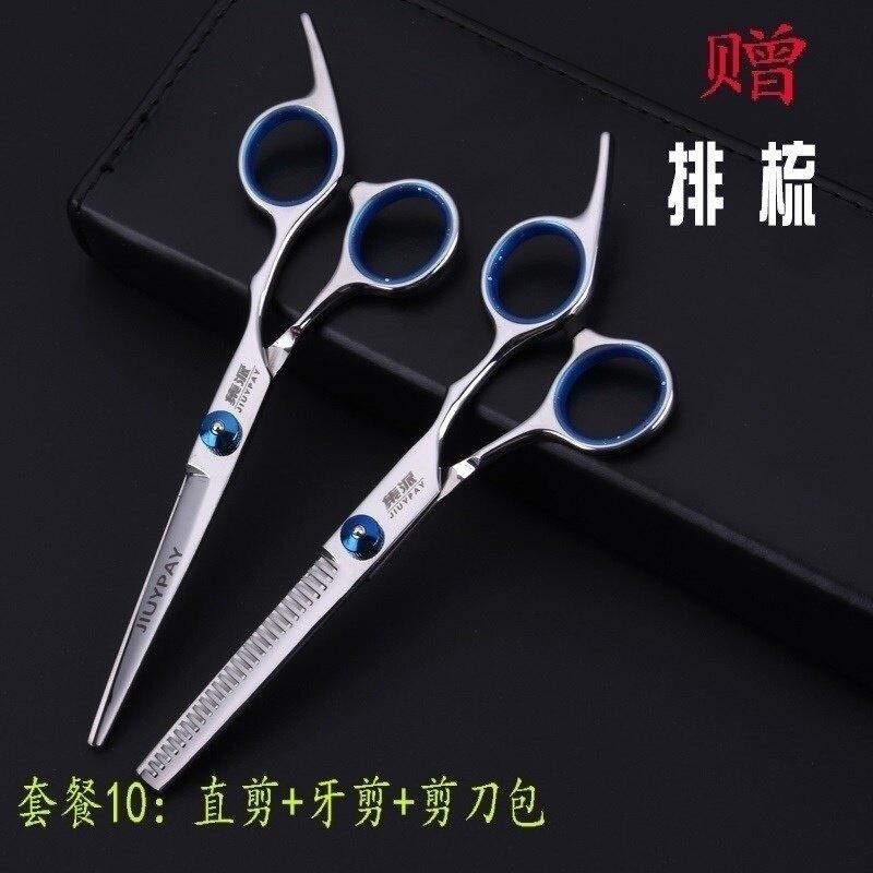 剪毛工具套裝 上下彎剪小動物指甲鉗剃毛小狗工具寵物美容修毛剪套裝狗狗剪刀貴『XY17505』