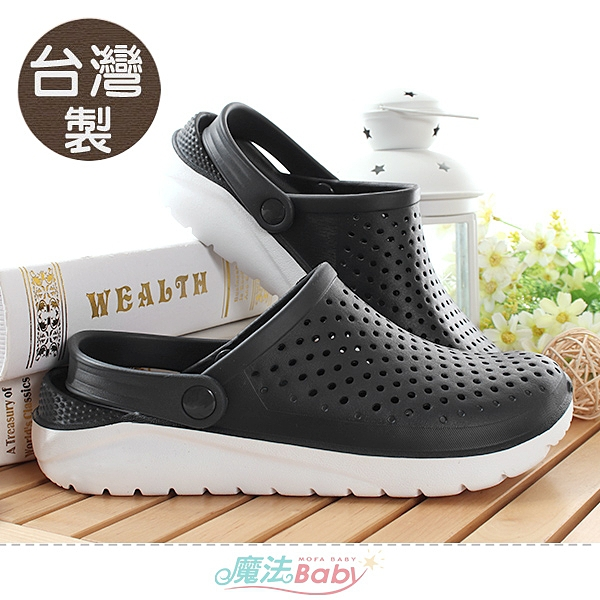 男鞋 台灣製運動風晴雨洞洞鞋 魔法Baby
