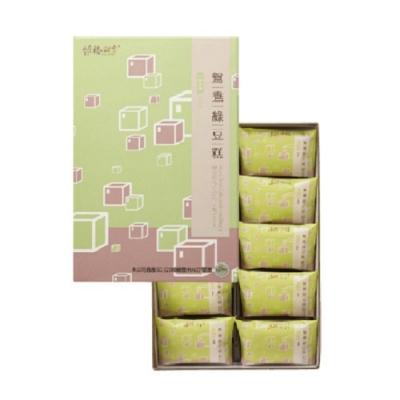 【維格餅家】鴛鴦綠豆糕10入一盒X1