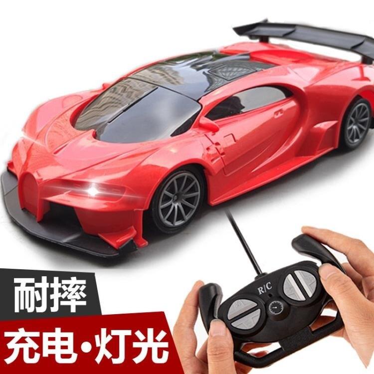遙控車 充電遙控車玩具帶燈光兒童玩具車男孩遙控汽車賽車小孩玩具汽車