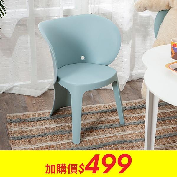 趣味造型椅-大象(天空藍)-生活工場