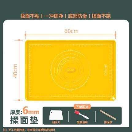 揉麵墊 硅膠揉面墊加厚 硅膠墊面板家用搟面烘焙案板塑料和面墊