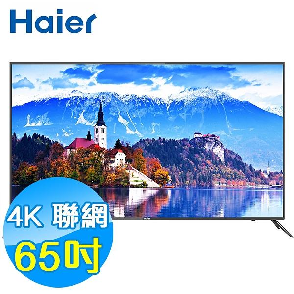 Haier 海爾 65吋 4K HDR 聯網液晶顯示器 LE65U6950UG