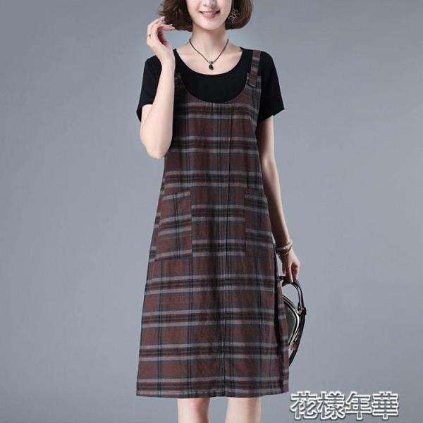 大碼洋裝大碼拼接連身裙女夏韓版新款格子假兩件減齡時尚媽媽顯瘦裙子 快速出貨