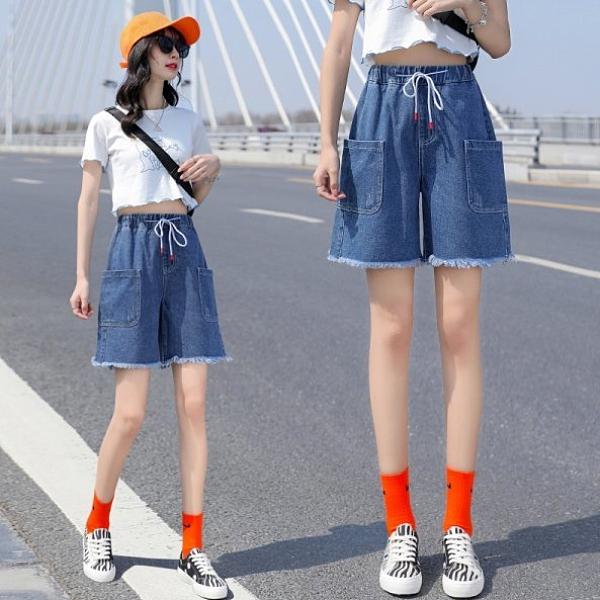褲子短褲S-5XL實拍五分褲大碼女裝闊腿收腹寬松高腰毛邊6855.1F039.皇潮天下