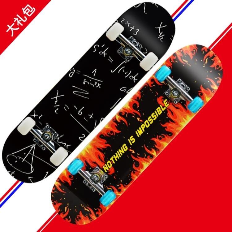 免運 精品-雙翹滑板初學者青少年公路刷街成人兒童男女生四輪專業滑板車 NMS