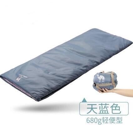 睡袋 駱駝露營成人戶外旅行大人單人雙人便攜式春季加厚保暖防寒睡袋