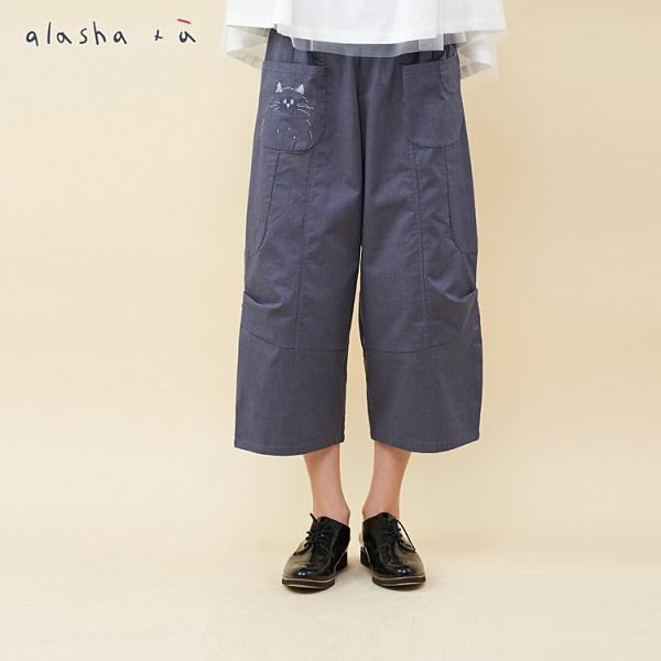 a la sha+a miao大口袋創意剪接長褲