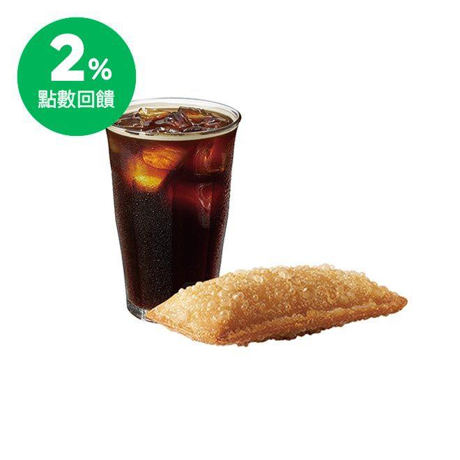 麥當勞 蘋果派+特選黑咖啡(冰)即享券