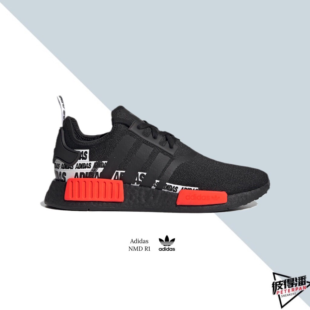 ADIDAS ORIGINALS NMD R1 BOOST 大底 黑白串標 紅尾 FX6794【彼得潘】