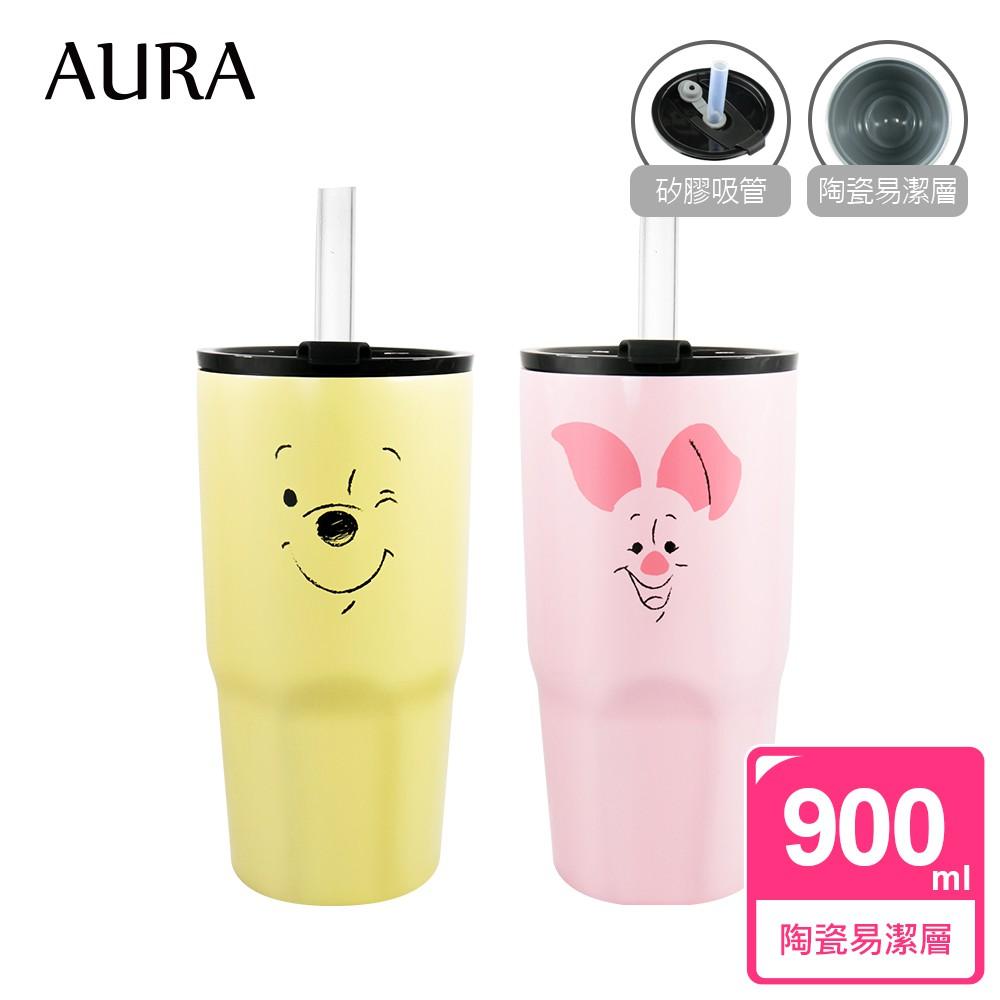 【AURA 艾樂】限定維尼系列陶瓷易潔層隨行激凍杯900ML(維尼/小豬)