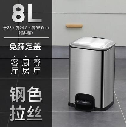 垃圾桶 創意歐式不銹鋼腳踏式家用大號垃圾桶廚房帶蓋客廳臥室大容量有蓋
