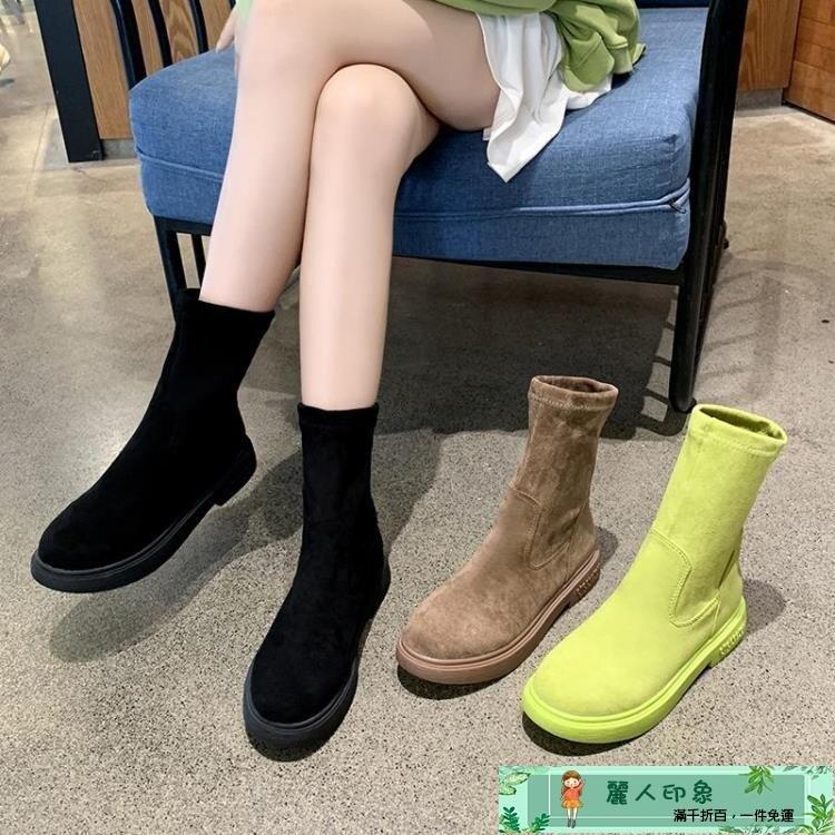 襪靴 馬丁靴女英倫風新款百搭彈力瘦瘦靴網紅短靴子春秋單靴ins潮【如夢令】