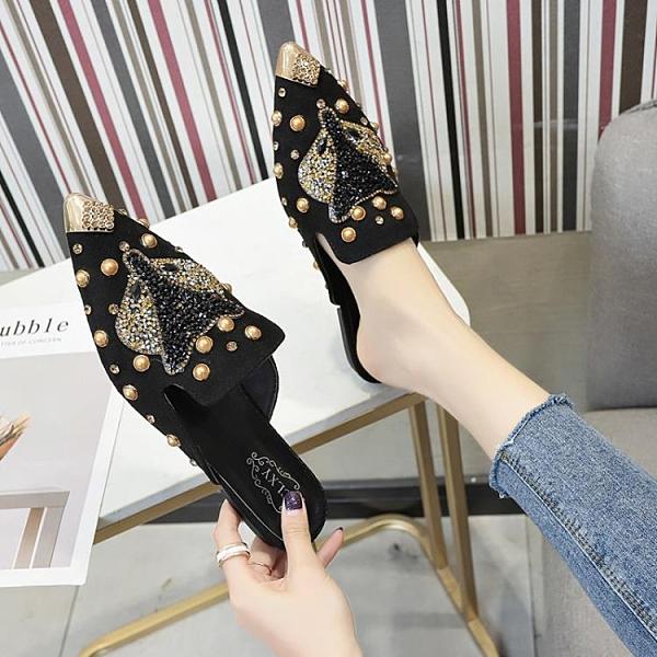 拖鞋女夏外穿包頭半拖新款女鞋子韓版水鉆百搭尖頭平底穆勒鞋 依凡卡時尚