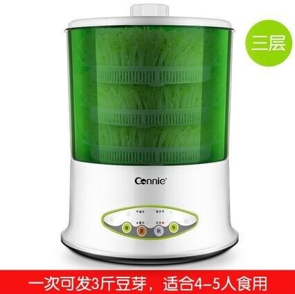 發芽盆 豆芽機家用全自動大容量生豆芽菜桶發綠豆芽神器小型發芽罐盆