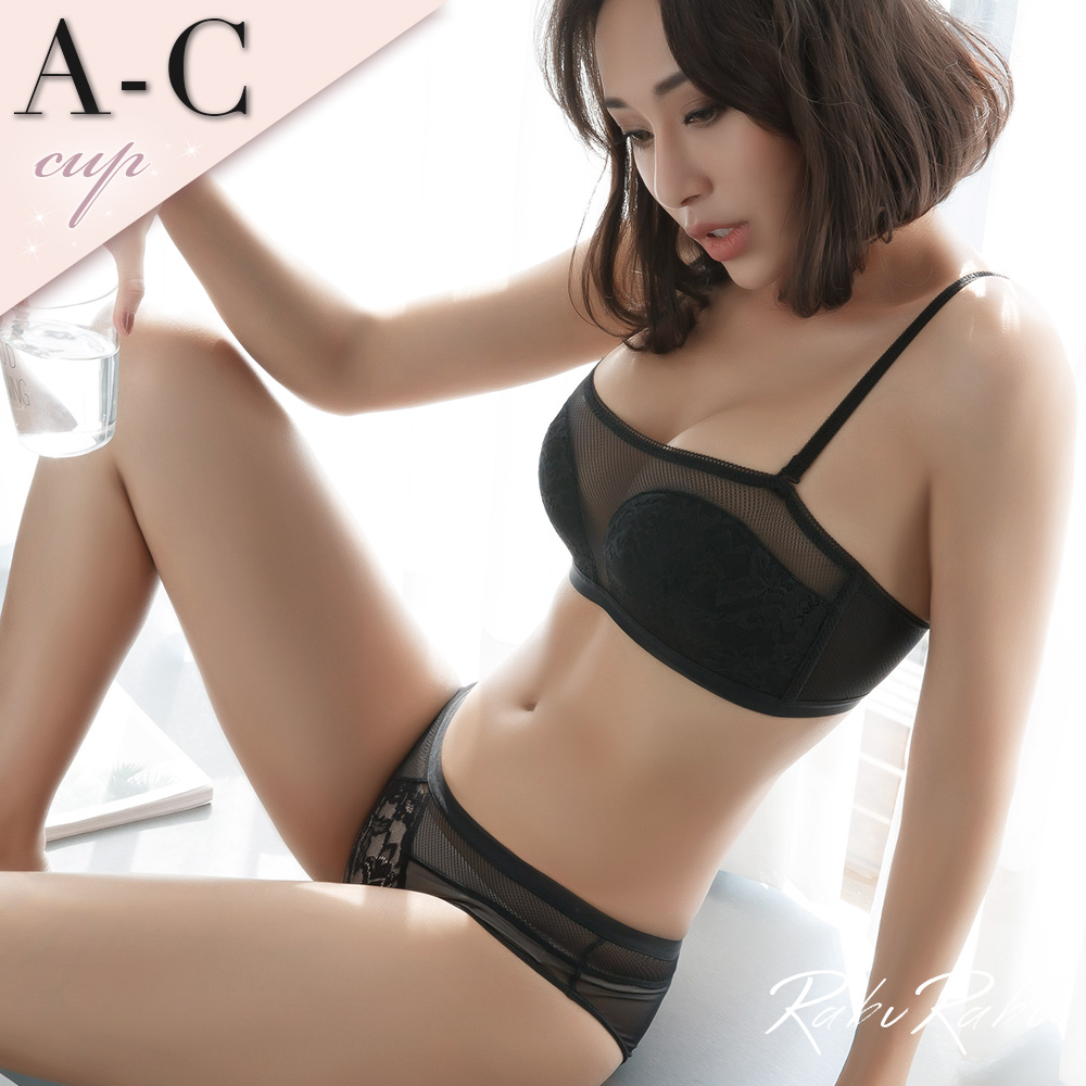 內衣 RABURABU 穿搭風範 平口無鋼圈爆乳+深V成套內衣 (黑)【B516】