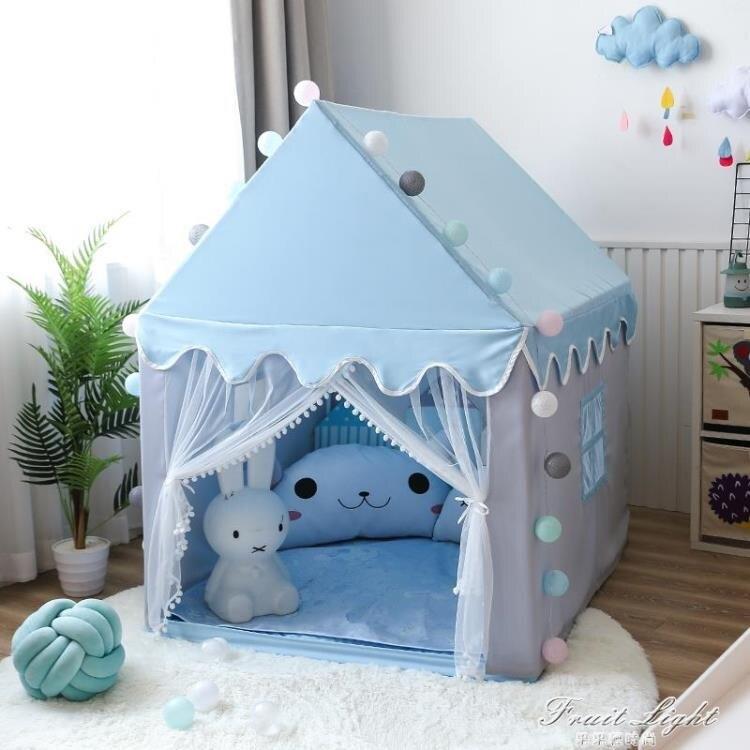 【桃園現貨】兒童帳篷室內公主女孩睡覺夢幻城堡家用寶寶游戲屋小房子分床神器-莎韓依