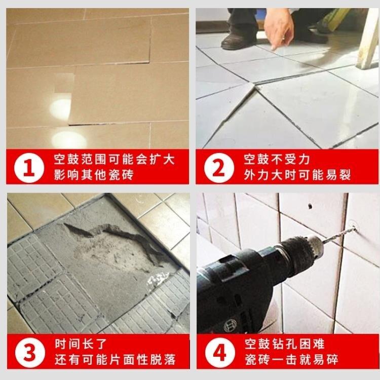 瓷磚修補液 瓷磚空鼓膠地磚脫落松動專用修復劑水性灌縫填充灌注注射膠水