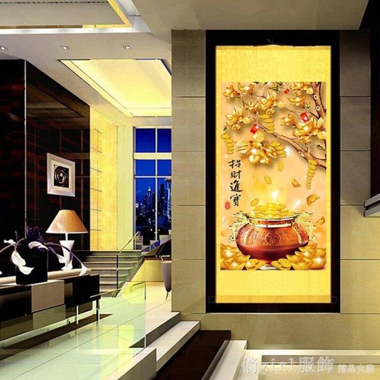 招財進寶聚寶盆發財樹元寶掛畫辦公室茶樓裝飾畫風水掛畫客廳絲綢