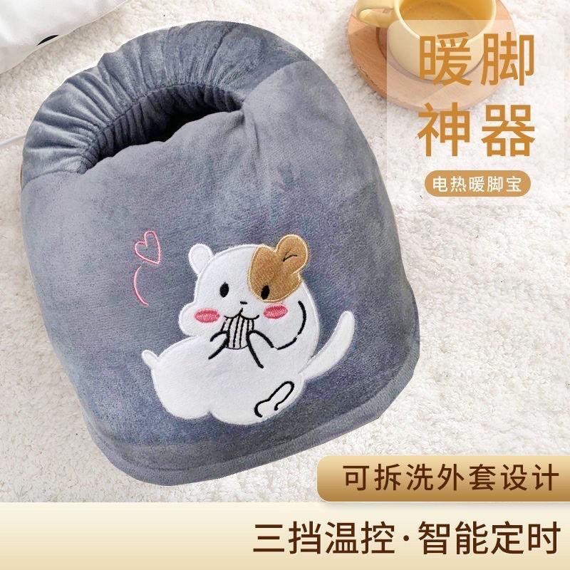 [現貨]暖腳器 暖腳神器 龍貓暖腳神器 龍貓